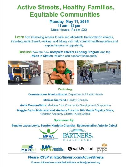 Event Invitation- Active Streets, Healthy Families, Equitable Communities - May 11, 2015